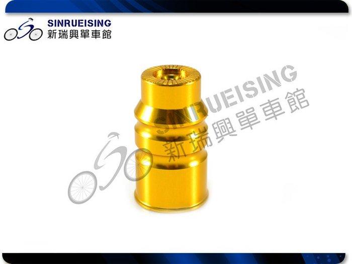 【阿伯的店】台灣製 CNC鋁合金 花鼓專用燈座-金色 #LH1436-3