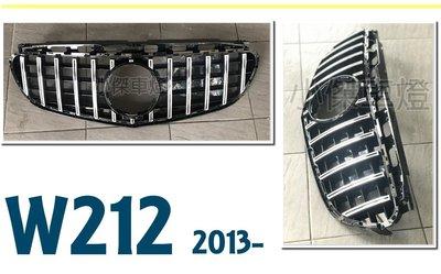 》傑暘國際車身部品《全新 BENZ W212 13 14 15 年 小改款 專用升級GT 水箱罩 中網