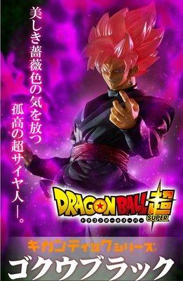 七龍珠超 Gigantic Series 黑悟空 扎馬斯 自在極意功 X-PLUS 日版 數量限定販售 (1月預購)
