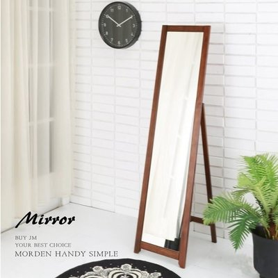 高164實木立鏡 全身鏡 穿衣鏡 自拍鏡 【馥葉2-百】【型號MR051A  】