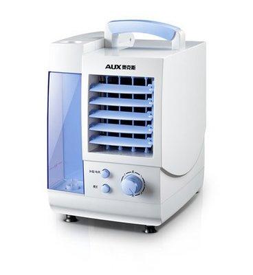 *布兒小舖* (小坪數好用)手提式 冷凝/降溫 水冷扇水冷氣 冷凝/降溫 水冷扇水冷氣 冷風加溼 冷風扇 降溫扇 冰涼扇