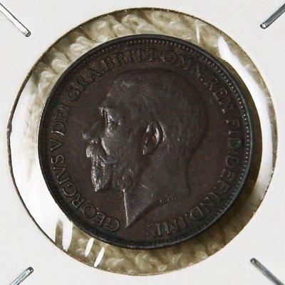 英國 (GREAT BRITAIN) 1925年喬治五世 FARTHING銅幣  【A0689】