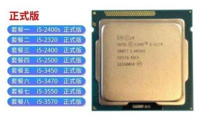 Intel i5-2400S CPU i5-2400 3470 2500 3570 3550
