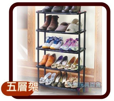鞋櫃  鞋架 學生租屋 五層櫃 五層架 收納架 收納櫃 整理架 整理櫃 塑膠 收納 A528【塔克百貨】