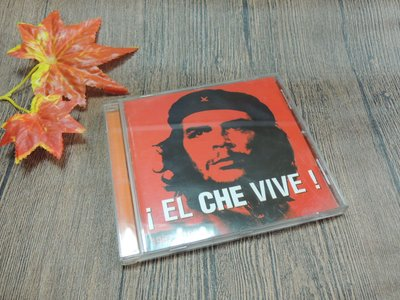 Q1912-一二十年前二手CD法國版】EL CHE VIVE!-1967-1997-切格瓦拉紀念音樂專輯-內圈碼-301