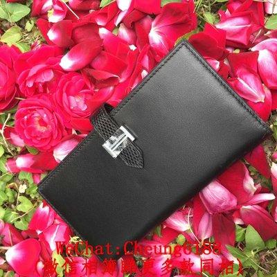 名品匯 手縫蠟線 Hermes Brean 黑色拼黑色蜥蜴皮 小H銀扣 swift牛皮 長款銀包 西裝夾 17.5x9.5x2cm