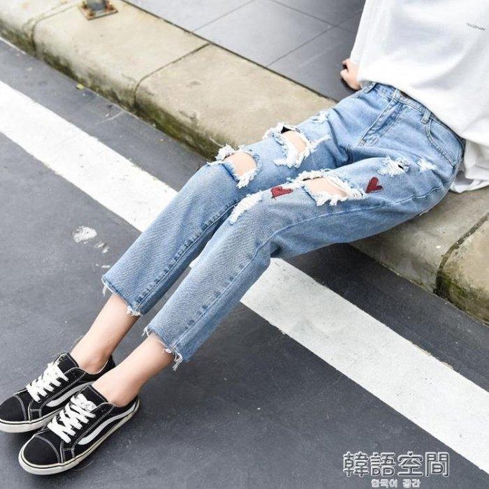 2018新款夏哈倫褲破洞牛仔褲社會女寬鬆九分闊腿高腰韓版潮愛心褲