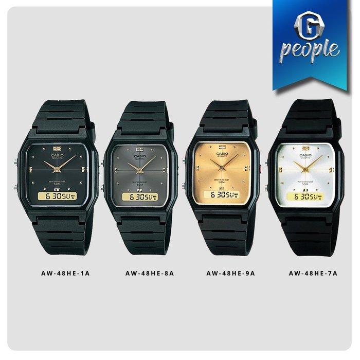 [ㄚ寶3C ] CASIO AW-48HE 強調簡單 耐久的錶款 兩地時間 碼錶 鬧鈴 月曆 12/24小時