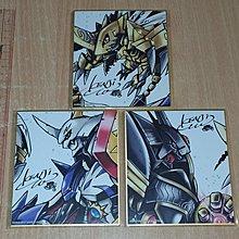 全新 Bandai Digimon Digital Monster Digivice Ver 20th 數碼暴龍 色紙 Art 限定版 全套3款(不散賣)魂限定