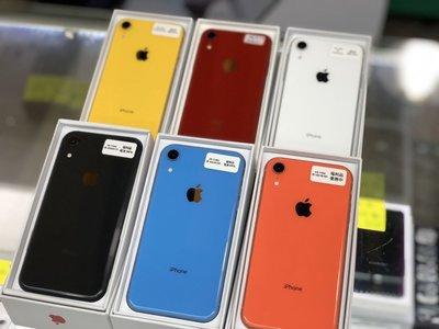 98%新 iPhone XR 64 64G 128 128G 256 256G 二手原裝品 另售 ix-64 xs-256 8plus 64G SE 16g