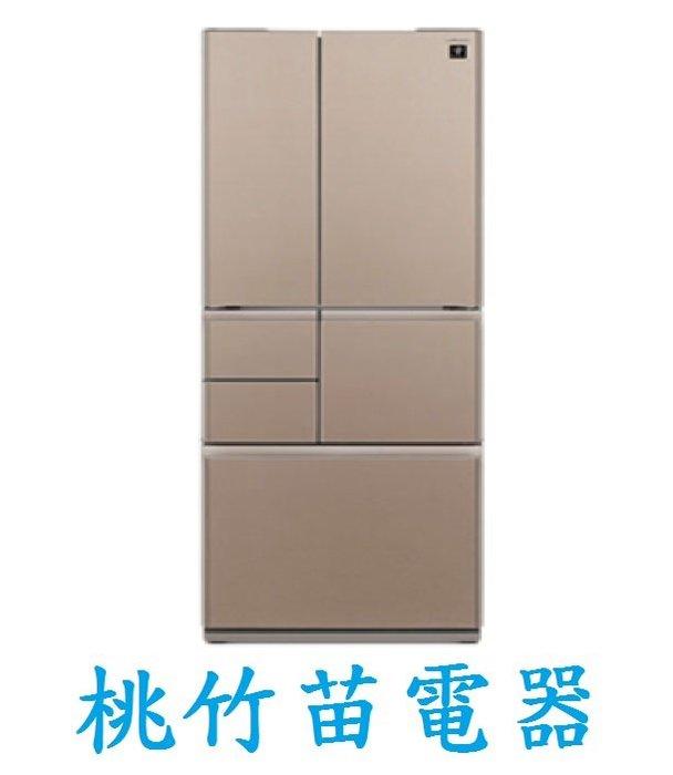 SHARP  SJ-GT50BT-T 變頻六門對開冰箱501公升 桃竹苗電器 歡迎電聯0932101880