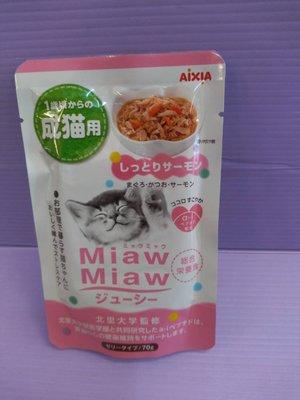 正🌷小福袋o🌷(附發票)AIXIA愛喜雅MiawMiaw妙喵主食《主食35號-15歲-鮪魚》貓餐包/ 貓罐頭70克/ 包 台北市