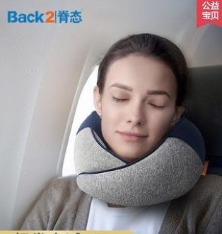 免運~~脊態u型枕 護頸枕u形護脖子記憶棉旅行u型枕頭便攜汽車用飛機靠枕