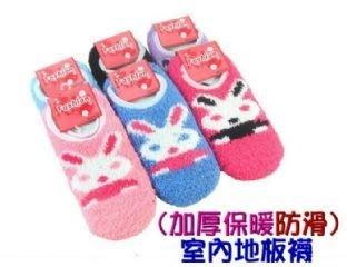 加厚保暖小兔子室內地板襪  地板鞋 防滑 保暖-艾發現