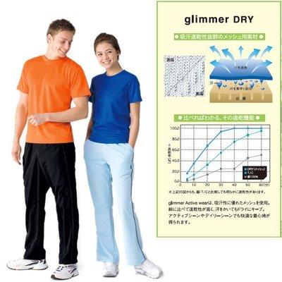 日本Tomswear 公司 00300-ACT 排汗速乾抗UV機能T恤 /  排汗T / 素t /素T /運動T恤
