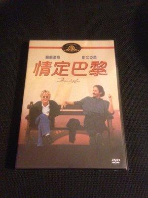 (全新未拆封)情定巴黎 French Kiss DVD(得利公司貨)