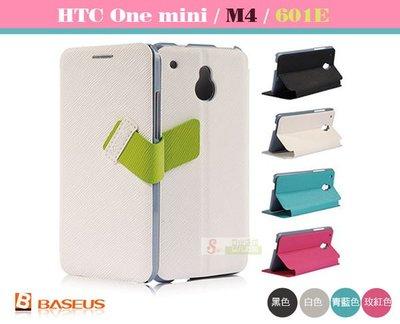 日光通訊@BASEUS原廠 HTC One mini  M4  601E 倍思信仰超薄硬殼側掀皮套 站立式磁扣側翻保護套