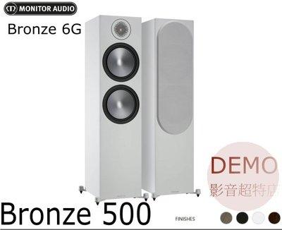 ㊑DEMO影音超特店㍿英國Monitor Audio Bronze 6G系列 Bronze 500 落地型喇叭