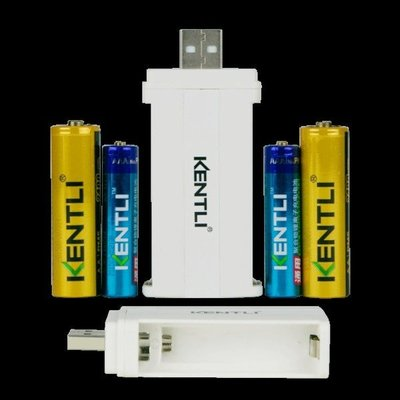 5Cgo【現貨】金特力 KENTLI 迷你充電器 兩個AAA 7號 或 兩個AA 5號 USB 另有1.5V鋰電池 含稅 台北市