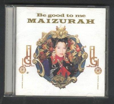 ///李仔糖CD唱片*1991年日本版MAIZURAH專輯BE GOOD TO ME二手CD
