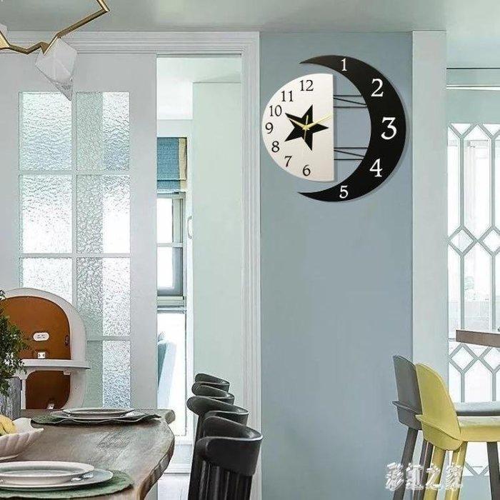 麥麥部落 掛鐘簡約式式鐘表掛鐘客廳現代百搭掛表個性創意靜音居居家用時鐘MB9D8