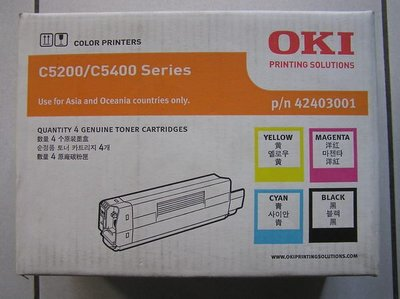 OKI 全新原廠碳粉匣日本製造 C5150/C5400適用,黑色及彩色單支售價