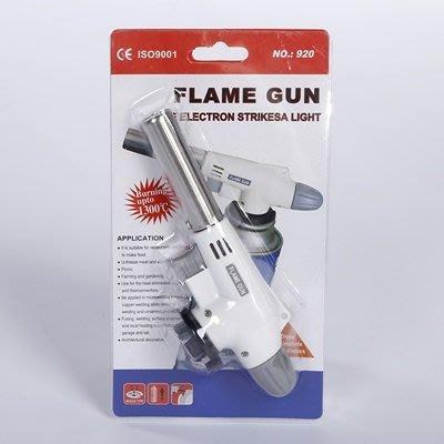 卡式噴火槍 噴嘴(1入)-可倒噴烘焙燒烤適用瓦斯點火槍73pp428[獨家進口][米蘭精品]