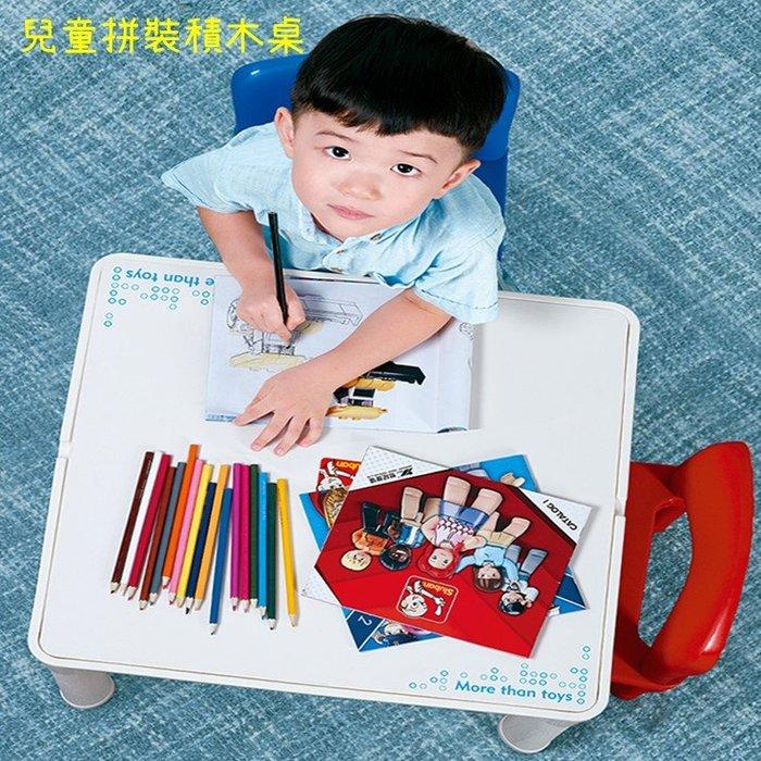 兒童積木桌 拼裝相容legao積木3-6歲男孩女孩男童玩具(78顆積木款)
