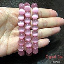 粉紅貓眼石手鏈