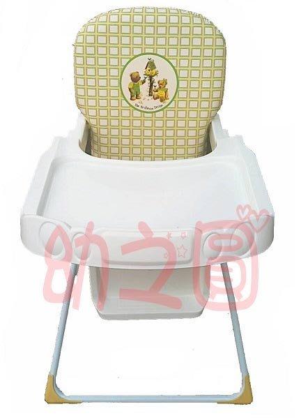 兒童加大高腳餐椅~台灣製~加大餐盤~鐵製餐椅~底盤加厚穩固好收納~◎童心玩具1館◎