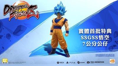 PS4周邊【七龍珠 FighterZ 迷你悟空 SSGSS 公仔 高約7公分只要200元】阿嚕咪3c電玩