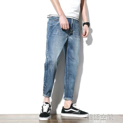 2019夏季休閒薄款淺色牛仔褲男士大碼寬鬆小腳哈倫褲韓版潮男褲子