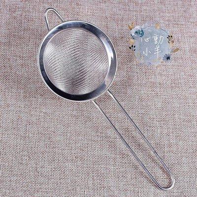 心動小羊^^12CM加厚不銹鋼手柄漏網麵粉篩 雙層糖密格粉篩篩網 油格