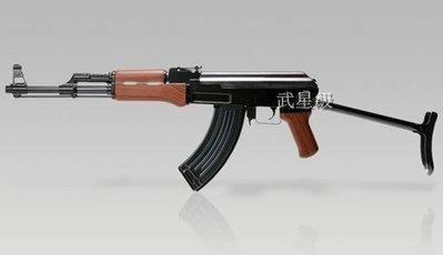 台南 武星級 SRC AK47C 全金屬 電動槍(AK74 AKM PMC BB槍玩具槍步槍狙擊槍卡賓槍衝鋒槍