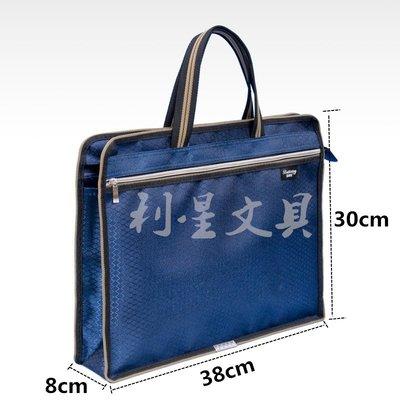 手提文件袋定制資料會議袋大容量商務公文包印LOGO培訓補習袋定做斜背包 公事包 手提筆電包 公文包 手提包