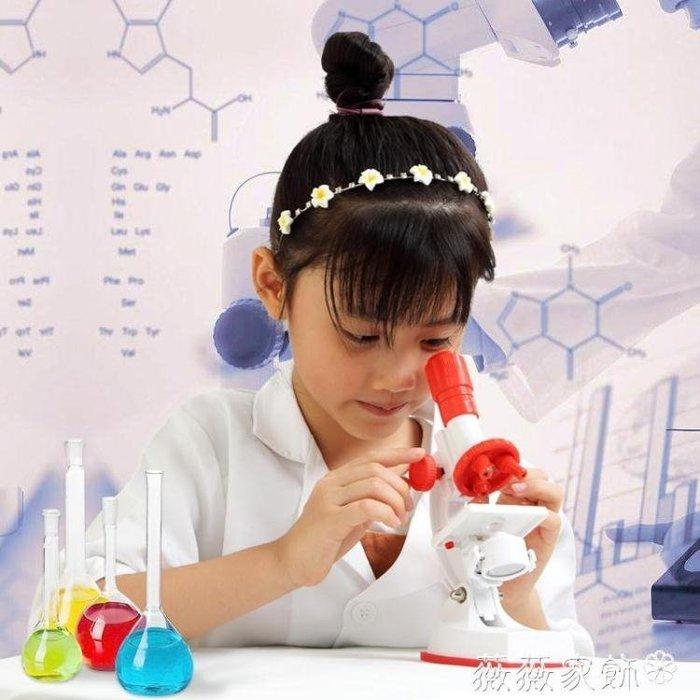 顯微鏡 兒童顯微鏡1200倍 中小學生生物科學實驗套裝高倍清科普玩具禮物 家飾