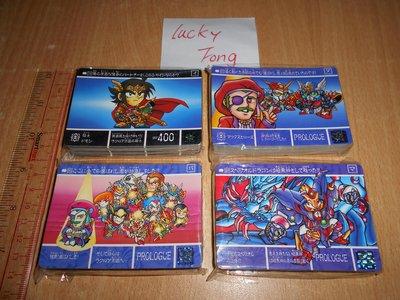 90%新(邊位少黃) Bandai Gundam 高達 黃金神話 Part 1-4 白咭共4套 日版 94 95版(不散賣)