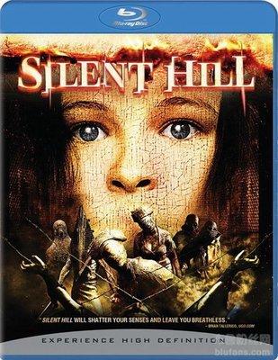 【藍光電影】寂靜嶺 Silent Hill 8-055