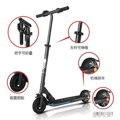 超輕成人6.2KG電動滑板車折疊迷你鋰電男女兩輪自行代步車摺疊Y3485『舒心生活』