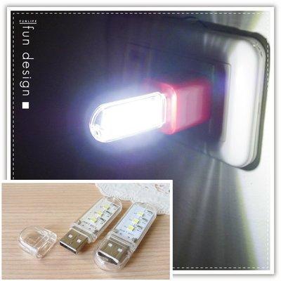 【贈品禮品】 B2292 迷你USB燈/應急照明/行動電源Led手電筒/照明燈/閱讀燈/可接行動電源變露營燈