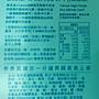 泰泰風~暹蝦鮮蝦醬200G*2罐$480元~免運