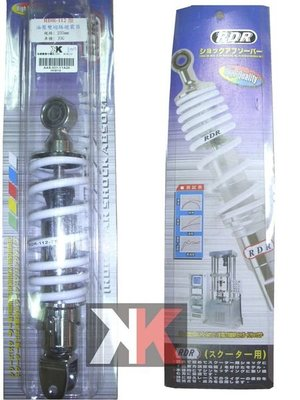 K2零件王-RDR112型.軟硬可調.雙油壓避震器..JOG-50