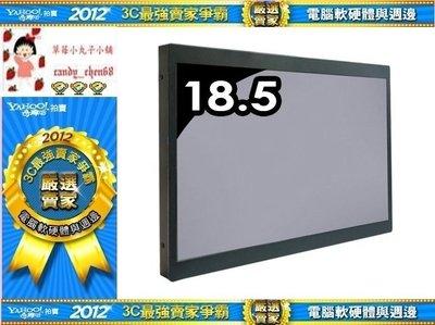 【35年連鎖老店】Nextech M系...