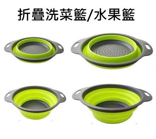 摺疊滴水籃(2入) 手柄懸孔設計 簍空設計 洗菜籃/器/盆 折疊水果籃/器/盆
