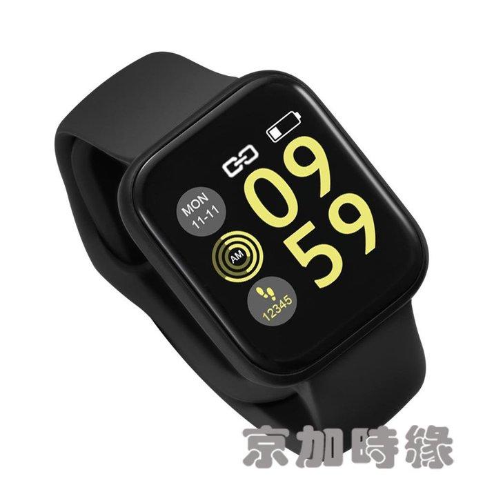 新款I5智能手環全觸摸心率血壓血氧新款smartwatch
