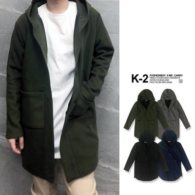 【K-2】韓系 小哥哥 經典紳士 時尚 連帽 長板大衣 連帽外套 罩衫 長板 大衣 罩衫 超帥