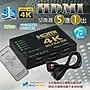 含發票台南寶弘】HDMI切換器 真正4K*2K 5進...
