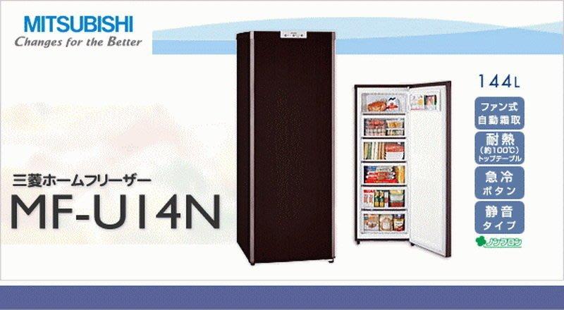 【GOOD-TRANSFORMER】日本三菱電機直立式冷凍庫專用 110V降100V~2000W 無熔絲新型專利變壓器