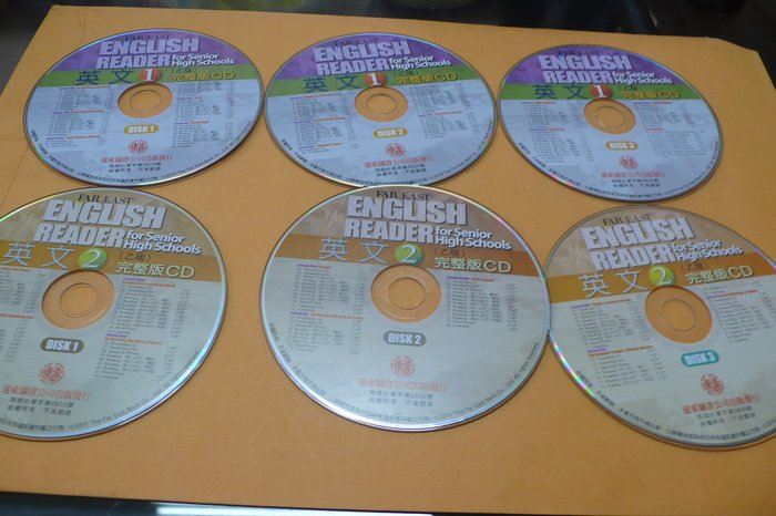 紫色小館86-1-----ENGLISH READER英文{乙版]1.2.3.4.5.6