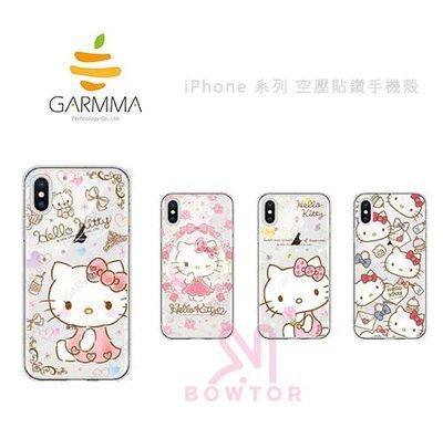 光華商場。包你個頭【GARMMA】iPhone X / XS 10 5.8 吋 Kitty 空壓  防摔 水鑽 保護軟殼